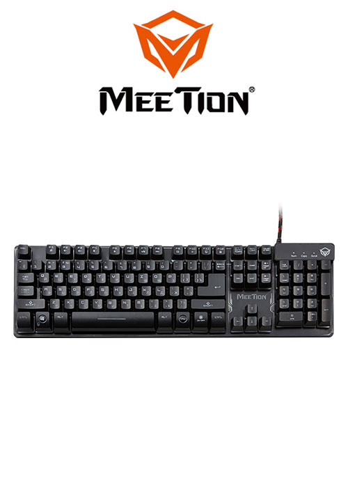 K9300 Rainbow Backlit Gaming Keyboard (Meetion)