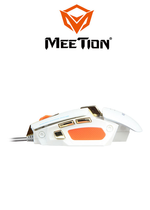 M975 Macro Gaming Mouse- White (Meetion)