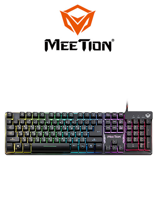 Meetion K9300 Rainbow Backlit Gaming Keyboard