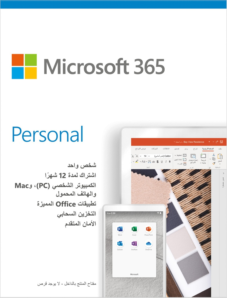 Microsoft Office M365 Personal ESD KW