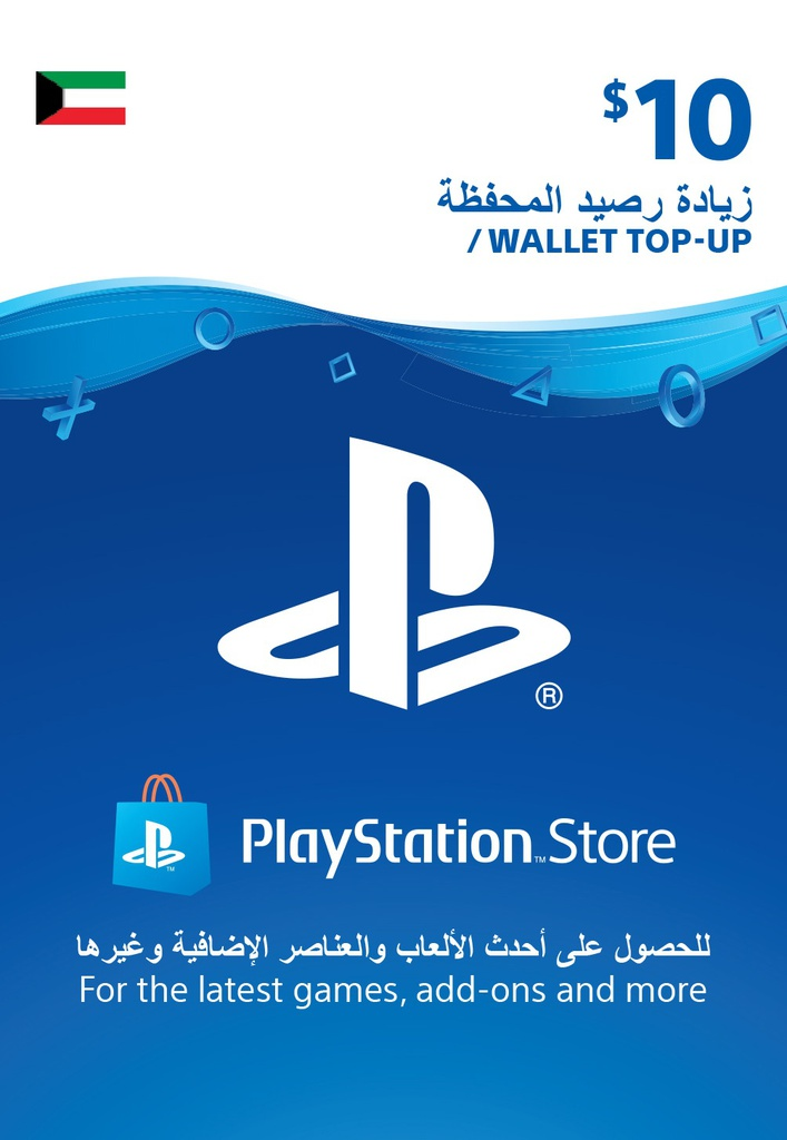 Sony ESD Wallet Top-up 10 USD KW