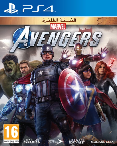 [676492] PS4 Marvel Avengers - Deluxe Edition R2