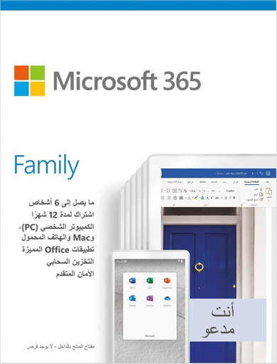 [676788] Microsoft Office M365 Family ESD KW